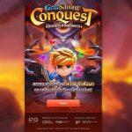 เกมสล็อตออนไลน์ Gem Saviour Conquest