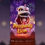 เกมสล็อต Prosperity Lion