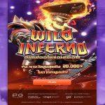 เกมสล็อตออนไลน์ Wild Inferno